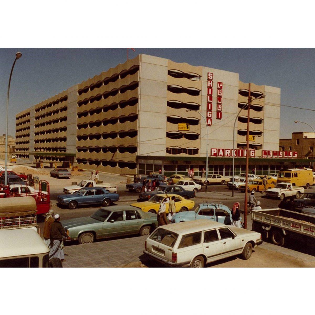 Car Park – Shiliga Ryad, Saudi Arabia